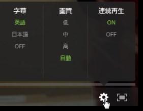 Huluを英語字幕で見る設定方法、英語学習におすすめな動画も紹介